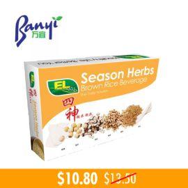 EL Sze Zhen Herbal Brown Rice Beverage 20's x 25g