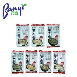 Mixture Of Miracle Organic Noodles 3 Pack Bundle